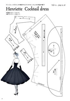 Henriette Cocktail Dress Pattern - Page 1 of 3 by PearForTheTeacher