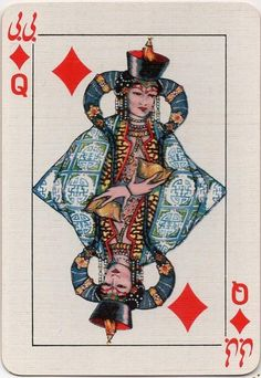Persian Playing Cards - Wait, the woman in the illustration is Mongolian.