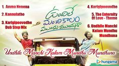 Undhile Manchi Kalam Mundhu Mundhuna Telugu Movie Songs Jukebox