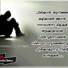 Malayalam Love Quotes Viraham