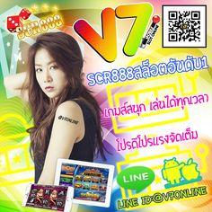 สล็อตSCR888 ประเทศไทย เล่นผ่านมือถือ มีเกมส์มากกว่า100เกมส์  ✔ฝาก-ถอนรวดเร็วตลอด24ชม ✔การเงินมั่นคง ✔ฝาก-ถอนรวดเร็ว 24ชม. สมัครเลย LINE ID : @V7online