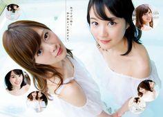 yic17: Shiraishi Mai & Ikuta Erika (Nogizaka46)... | 日々是遊楽也