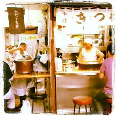 A tale of two choices, Tsukiji, Kyushu, Japanese Food, Tokyo, Choices, The Incredibles, Fish, Breakfast, Morning Coffee