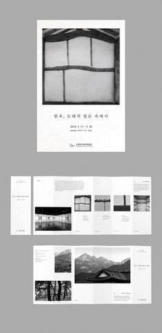 Leaflet Layout, Leaflet Design, Graphic Design Layouts, Brochure Design, Layout Design, Pamplet Design, Book Design, Cover Design, Editorial Layout