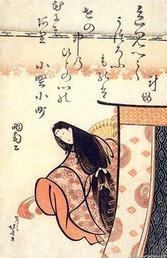 Katsushika Hokusai Art 181.jpg