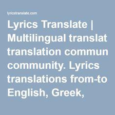 Learn quran english transliteration to greek
