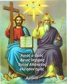Archangel Michael, Religious Icons, Wise Words, Saints, Prayers, Comic Books, 1, Comics, Quotes