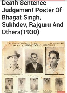 Bhagat Singh, Sukhdev, Rajguru and others death sentence