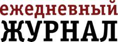 «Было ваше — стало наше», — с первой минуты не было у них никакой другой идеологии! Что ЮКОС, что выборы, что Крым — один сплошной хапок под...