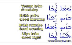 Some Aramaic greetings ~ Learn Aramaic Good Day, Good Morning, Aramaic Language, No Response, I Am Awesome, Learning, Buen Dia, Buen Dia, Hapy Day