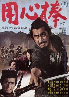 Akira Kurosawa - Yojimbo (1961)