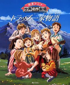"""""""Trapp Family Story"""" (トラップ一家物語 Torappu Ikka Monogatari) is a 1991 Japanese anime series by Nippon Animation with 40 episodes."""