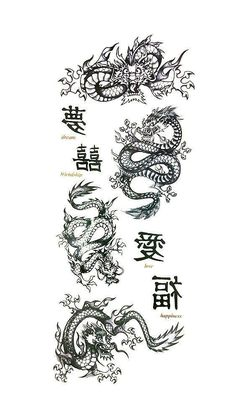 You are in the right place about temporarry tattoo ideen Here we offer you the most beautiful pictures about the temporarry tattoo printable you are looking for. When you examine the part of the picture you can get the massage we want to […] Mini Tattoos, Foot Tattoos, Temporary Tattoos, Body Art Tattoos, Tatoos, Small Dragon Tattoos, Japanese Dragon Tattoos, Dragon Tattoo Designs, Small Tattoos