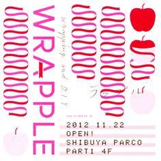 Japanese Event Flyer: Wrapple. Ryosuke Uehara. 2012