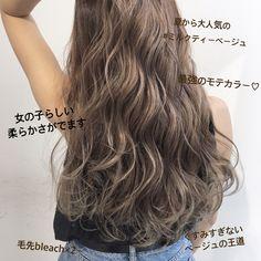 Medium Hair Styles, Hair Medium, Long Hair Styles, Hair Arrange, Brown Blonde Hair, Ombre Hair, Hair Goals, Hair And Nails, Hair Makeup