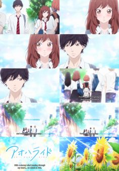 """Ao Haru Ride """"From now on, I'm going to face straight forward and walk ahead, step by step. Youth… a blue spring. With a stormy wind passing through my heart… on which to ride."""""""