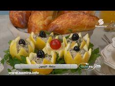 خبز + سلطة الليمون + معكرونة بالزيتون و اللحم + مافن بالشوكولاطة - YouTube