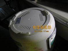 disassemble an E-rice cooker     - bep ga rinnai, bep ga rinnai gia tot 21/12/2012, http://www.beponline.vn/Bep-gas-duong/Bep-gas-duong-RINNAI.html