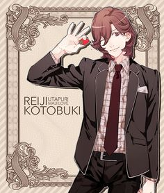 Tags: Anime, Strawberry, Uta no☆prince-sama♪, Hosoime, Kotobuki Reiji