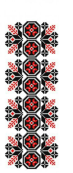 Palestinian Embroidery, Embroidery Patterns, Bohemian Rug, Punto Cruz, Red, Dots, Needlepoint, Cross Stitch, Embroidery Designs