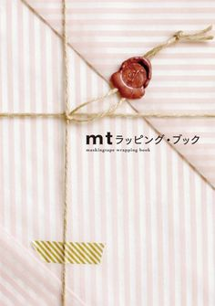 MT Masking Tape Wrapping Book