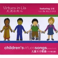 """Virtues in Us"" CD which has songs for all the Radiant Hearts Lessons. Only $9.99 and so simple to sing every day."