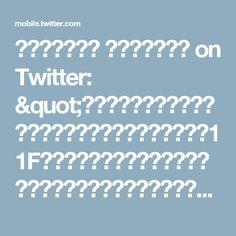 """クラフトジャム キタナカアツシ on Twitter: """"リサとガスパールのモールアートキットが阪急うめだ本店の11Fで先行発売されています。サンプルも飾ってあるのでぜひお立ち寄りください(・ω・)ノ ワークショップもあります。申し込み方法などは近日発表しま〜す☆ http://t.co/aAEHMkujGb"""""""