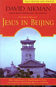 jesus in beijing Early modern jesuit journeys between rome and beijing are justly  published  posthumously by the society of jesus in 1595 after long and.