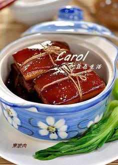 Carol 自在生活  : 東坡肉