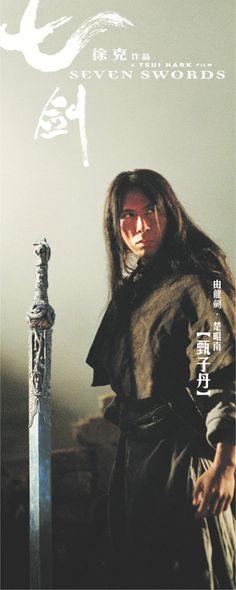 Donnie Yen - Seven Swords