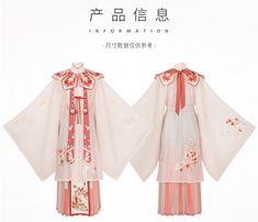 Ao Dai Cach Tan, Fantasy Dress, Hanfu, Costume Design, Cosplay, Cool Outfits, Kimono Top, Pleated Skirt, Tutu