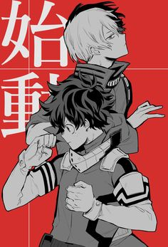 Midoriya and Shoto Todoroki