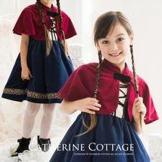商品番号: CC0356 子どもドレス アナ雪 風 ケープ付き編み上げベロアワンピース 100 110 120 130 140 150 160cm 紺 赤 ハロウィン 子供服 結婚式、発表会用 ケープ