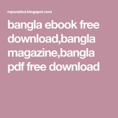 Free download bangla ebook css