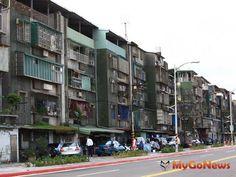 Image result for 台灣 公寓