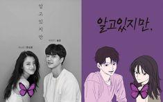 Women Names, Walk Out, Guy Names, Female Characters, Webtoon, Kdrama, It Cast, Handsome, Romance