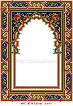 Free border designs islamic border design images and frames to clipart of window looking frame u16012281 search clip art illustration murals drawings and thecheapjerseys Image collections