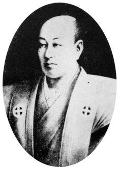 島津斉彬 Vintage Japanese, Japanese Art, Christianity In Japan, Old Photos, Vintage Photos, Meiji Restoration, Samurai Weapons, Memories Faded, Japanese History