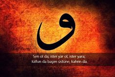 Shams Tabrizi, Sufi, Islamic Art, Book Quotes, Allah, Cool Designs, Poetry, Messages, Love