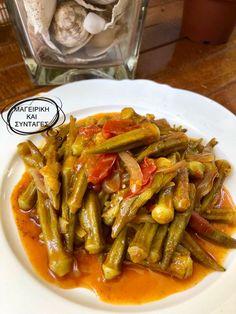 Greek Recipes, Vegan Recipes, Cooking Recipes, Japchae, Chicken Wings, Green Beans, Vegetarian, Meat, Vegetables