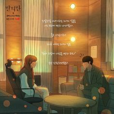 Kim Sung Kyu, Kim Sang, Korean Quotes, Korean Actors, Korean Dramas, Art Series, Kpop Fanart, Bambam, Anime Art