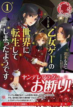 It Seems Like I Got Reincarnated Into the World of a Yandere Otome Game Novel and manga Yandere, Light Novel Online, Manhwa, Manga List, Clear Card, Manga Couple, Manga Covers, Historical Romance, Previous Life