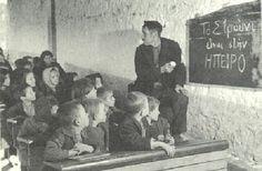 Ένας δάσκαλος αρκεί