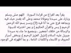 قطر الندى Youtube Lol
