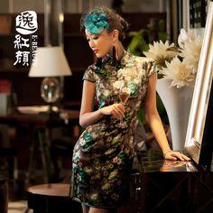 Fascinating Modern Short Cheongsam - Pattern D - Qipao Cheongsam & Dresses - Women Tao, Cheongsam Modern, Halter Dresses, Short Sleeve Dresses, Cheongsam Dress, Mandarin Collar, Modern Fashion, Chinese Dresses, Traditional Chinese