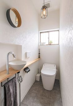 Powder Room, Home Projects, Toilet, House Design, Bathroom, Interior, Trough Sink, Indoor, Flush Toilet