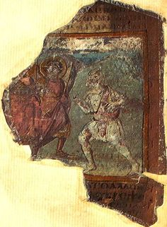 The Cotton Genesis (London, British Library, MS Cotton Otho B VI) was a 5th or 6th century Greek luxury copy of the Book of Genesis and was one of the oldest illustrated biblical codices to survive to the modern period. In 1731 it was largely destroyed in the Cotton library fire.