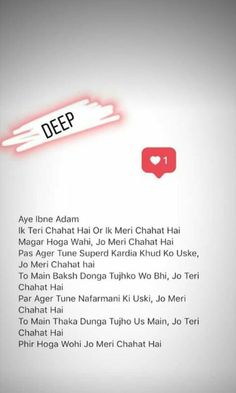Poetry Quotes In Urdu, Urdu Quotes, Islamic Quotes, Quotations, Feeling Hurt Quotes, Quotes For Whatsapp, Islam Facts, Allah Islam, Turkish Actors