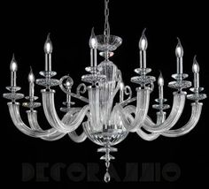 #chandelier #lighting #celling_lamp #cellinglamp #interior #design #interiordesign   Светильник  потолочный подвесной Euroluce Atalia, AL10SGTr
