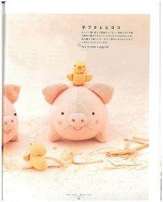 Pattern for Kawaii pig plushie (in Japanese )